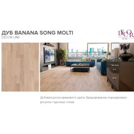 ПАРКЕТНАЯ ДОСКА  Барлинек  Дуб Banana Song Molti 3-ый 207мм мат.лак,тон, браш 3,18м2, арт. SG3-DBE3-L05-CRS-D14207F