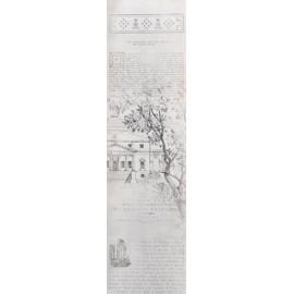 Обои Sirpi Palladio 18960s