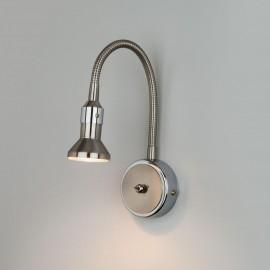 Plica 1215 MR16 сатинированный никель/хром Подсветка для картин на гибкой ножке Elektrostandard (a025006)