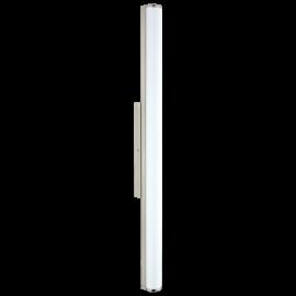 94717 Подсветка для картин и зеркал светодиодная влагозащищенная Eglo Calnova
