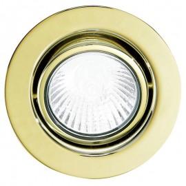 встраиваемый светильник Eglo, арт. 87373-EG