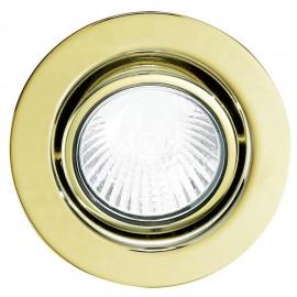 встраиваемый светильник Eglo, арт. 87378-EG